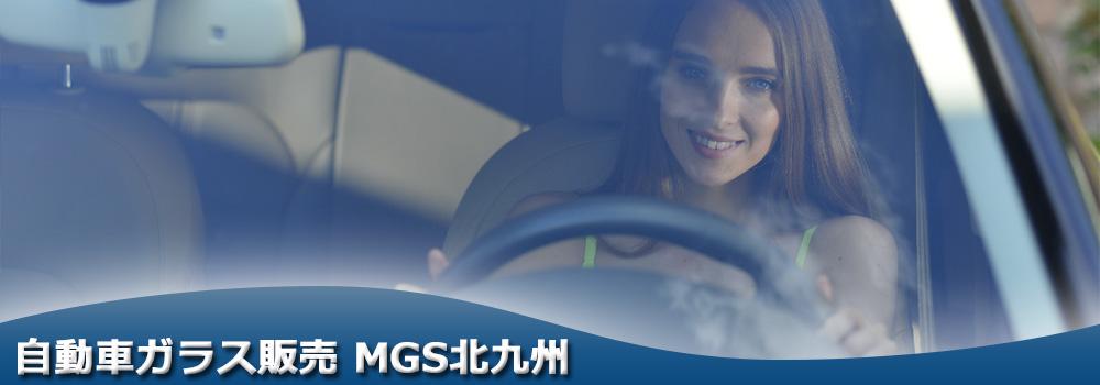 自動車ガラス販売・入替
